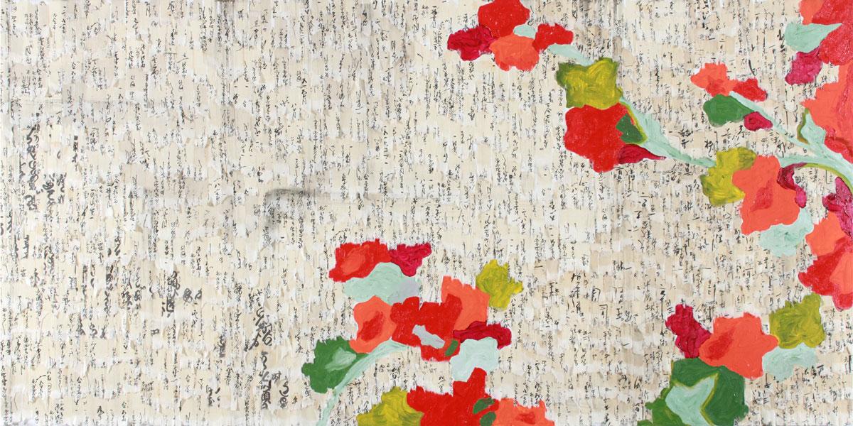 Gab Arte k2o art Cristina Sá.585.Pintura e colagem com papel oriental sobre tela.104 x 140 cm.2016.Baixa