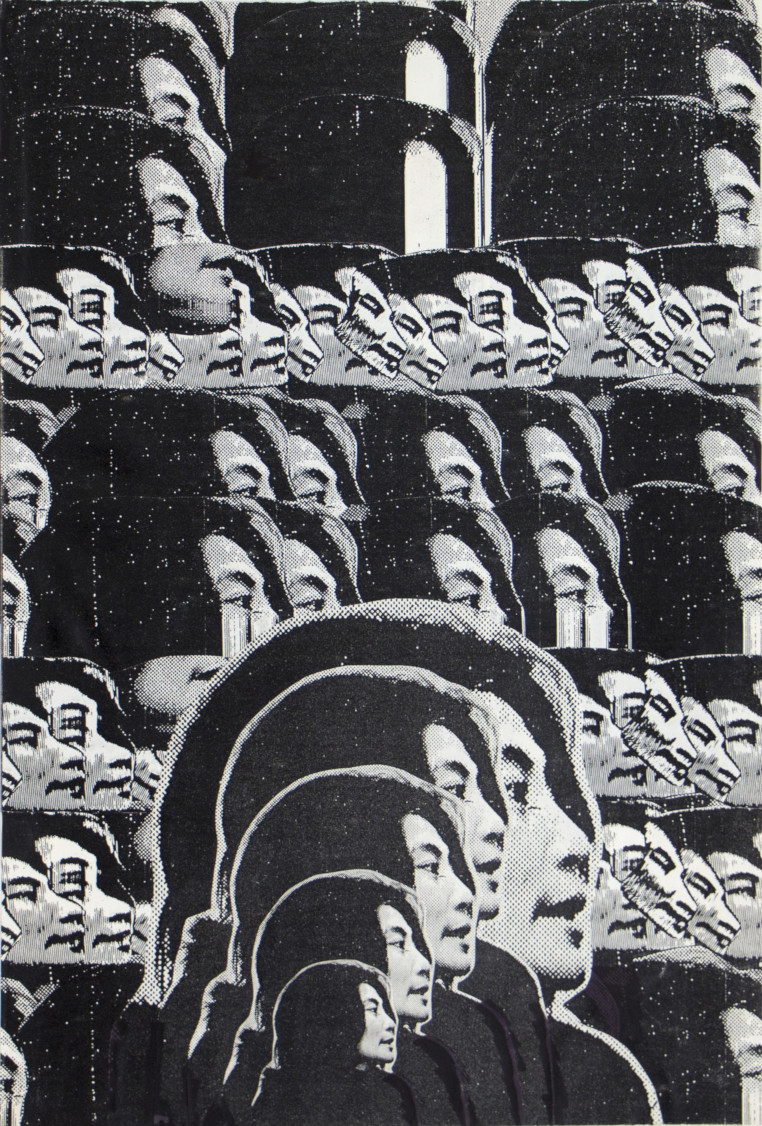 Bené Fonteles. Yokos-31. Colagem-Xerografia. 45x36cm. 1980